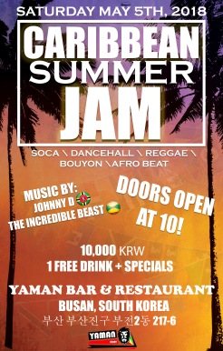 Caribbean Summer Jam Flyer